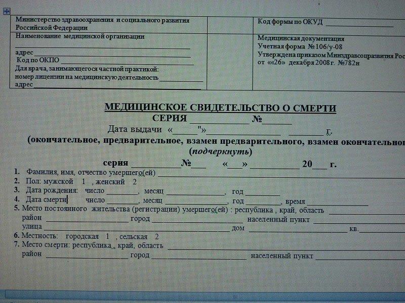 Адреса фирм по переоборудованию грузовых автомобилей