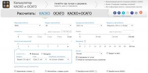 kasko-calculator-300x148.png