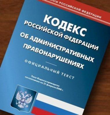 Имущественные налоговые вычеты [Налоговый кодекс РФ] [Глава 23] [Статья 220].