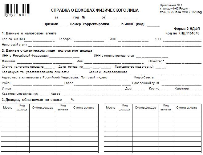 Омск омская областная клиническая больница