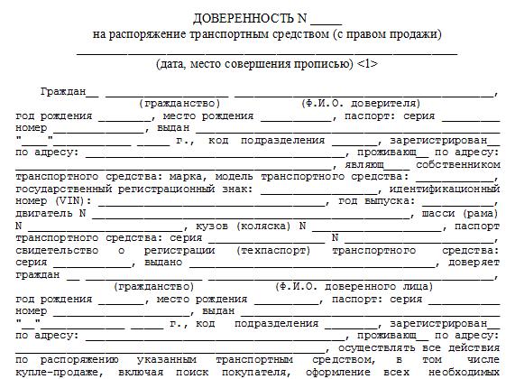 20150310dovav