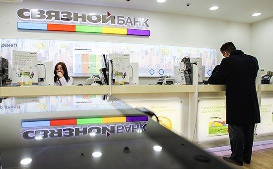 официальный сайт банк казанский: