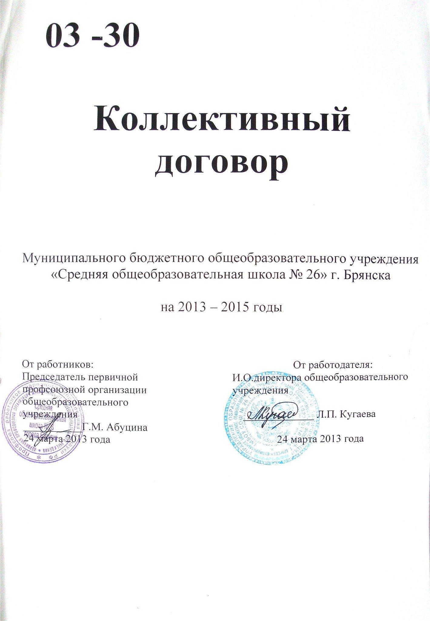 образец наследственного договора в россии