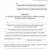 Отчет по практике в гибдд юрист handcevestniro