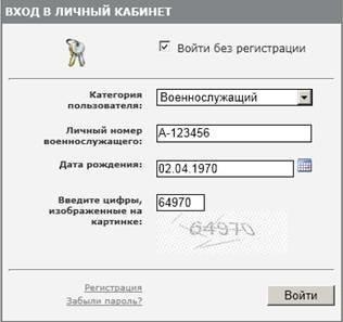 image001(3)