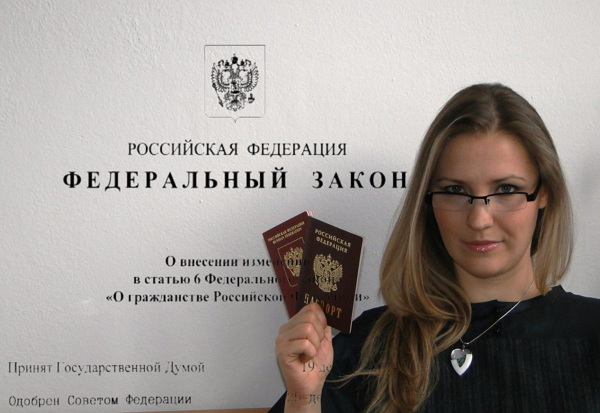 закон о получении гражданства рф за 3 месяца этого сорта