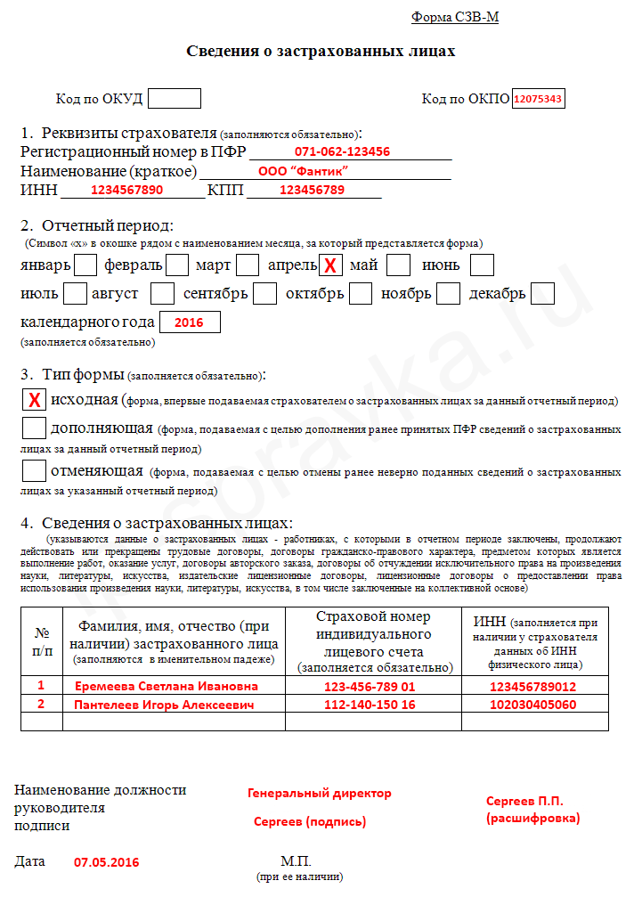 forma-s3v-m-1