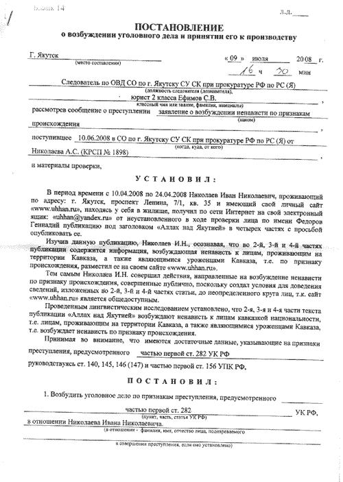 http://www.ogic.ru/wp-content/uploads/2016/08/03.png