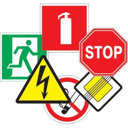 Инструкция по охране труда и безопасности труда.