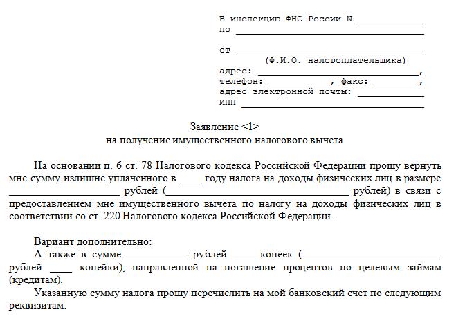 20141220nalog1