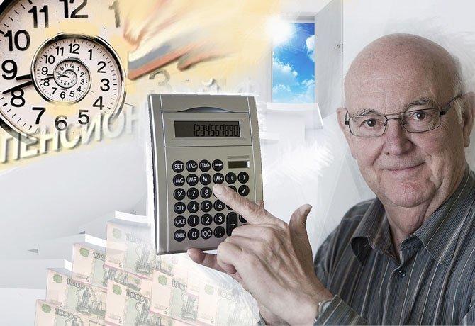 Сколько положена пенсия по потере кормильца