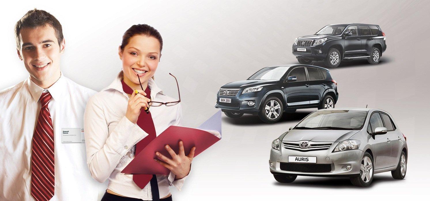 Как оформить авто кредит если авто у частного лица сейчас