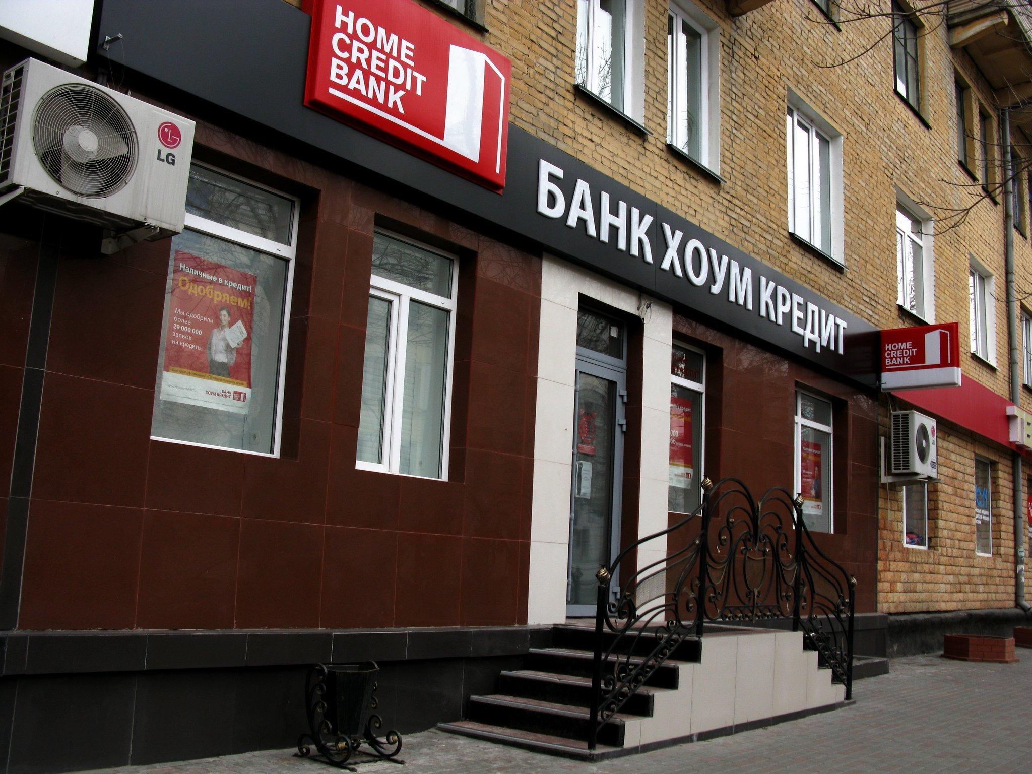 bank-spermi-ukraina